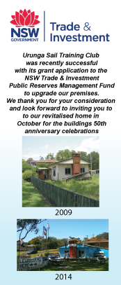 NSW Trade and Investment Public Reserves Management Fund Grant